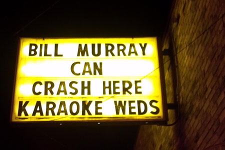 Bill Murray Party Crashing Tour sign from Milwaukee Wisconsin