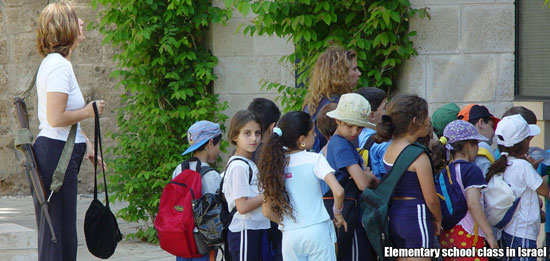 Elementary School In Israel