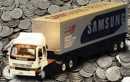 Samsung lawsuit with Apple paid in quarters