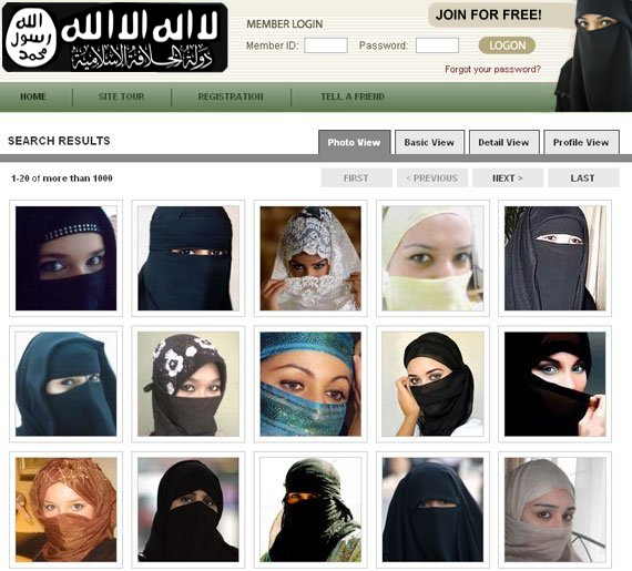 ISIS dating website taken by Anonymous